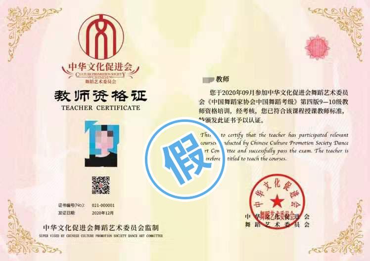 WeChat Image_20201218163831.jpg